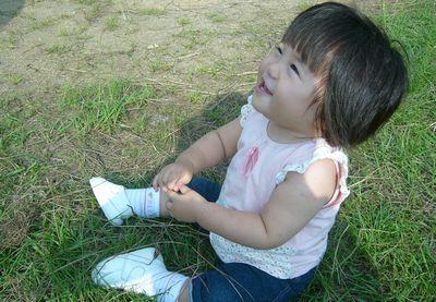 香具山公園.jpg
